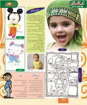 page 15